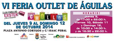 Banner-Feria-2aguilas