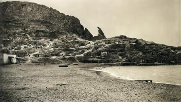 1)Antigua